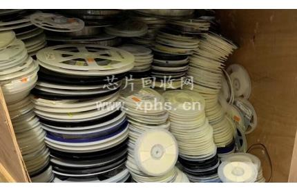 IC物料回收